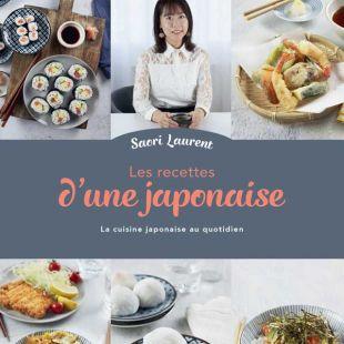 Livre Les recettes d'une japonaise