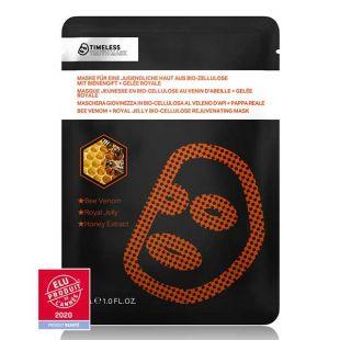 Masque Bio Cellulose Anti-Age au Venin d'Abeille et Gelée Royale